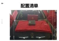 |广西贵港|奔驰E300改装|意大利尼诺帕克|自动调音|DSP功放|无损升级|低音炮|前沿车改