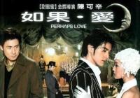 """情人节怎么过? 10部电影点燃你的""""七夕""""!"""
