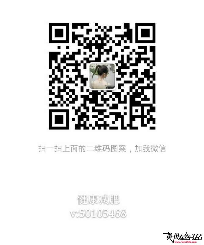 QQ图片20160904193929.jpg