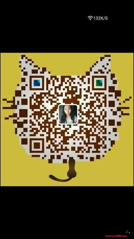 QQ图片20160830190401.jpg