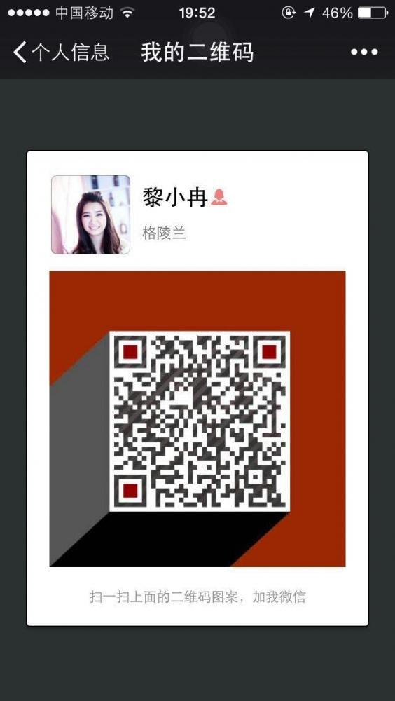 485464502095850494.jpg