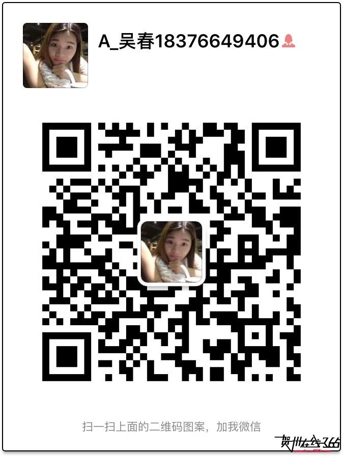 380974575940001001.jpg