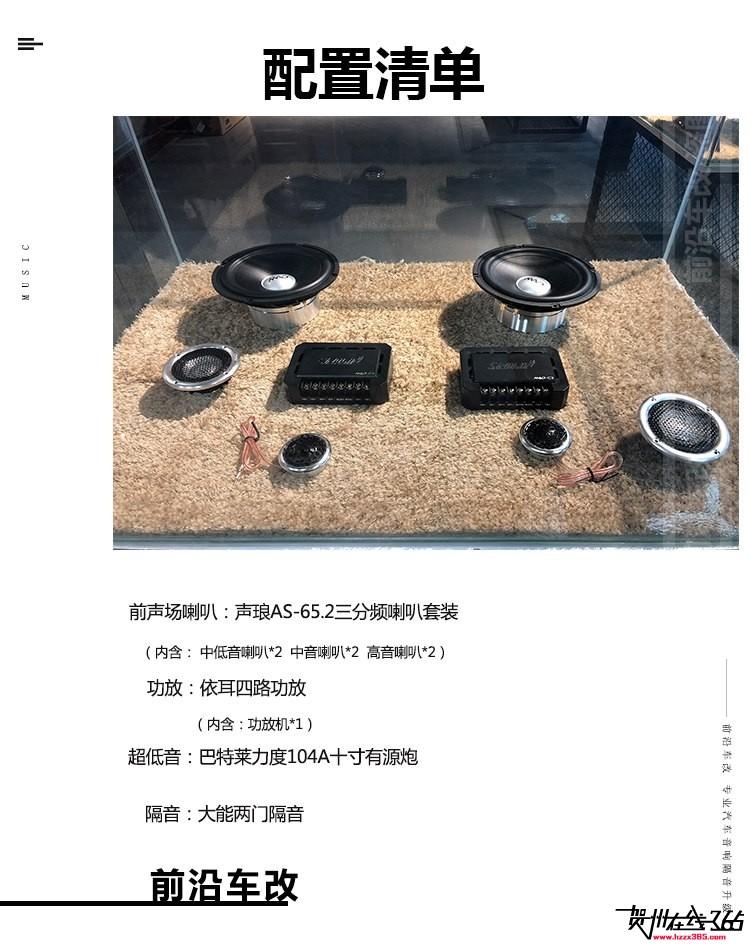 2018新模板_02.jpg