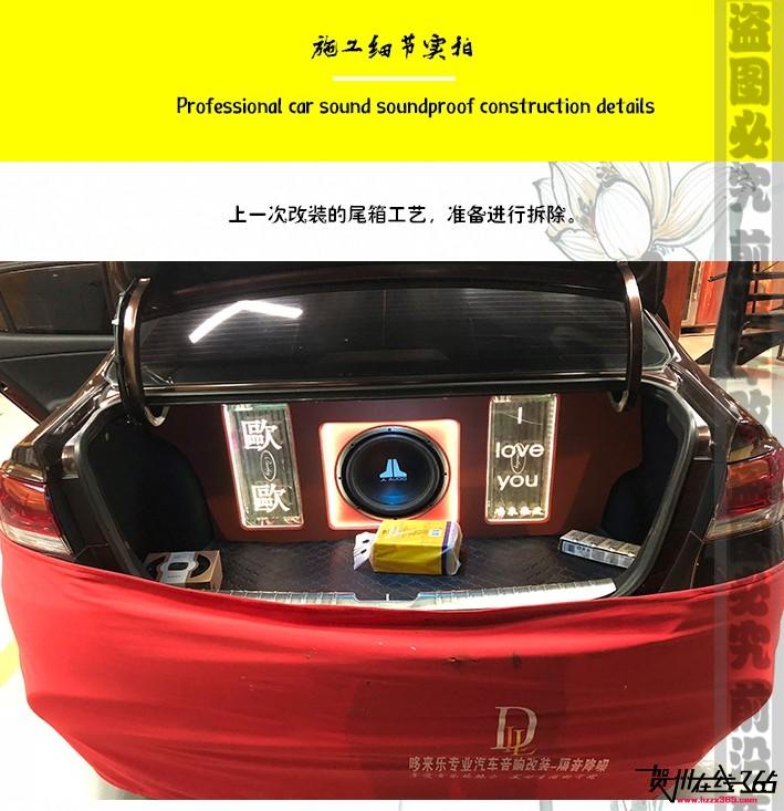 哆来乐汽车用品案例模板(尝试)_05.jpg
