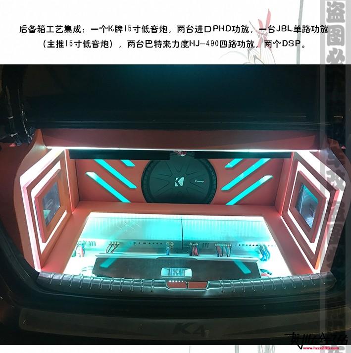 哆来乐汽车用品案例模板(尝试)_23.jpg