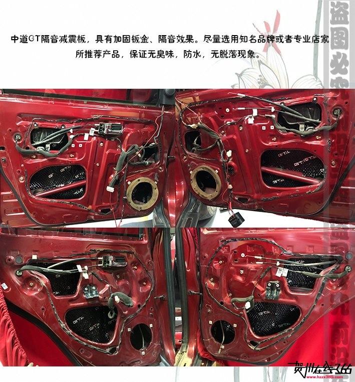 哆来乐汽车用品案例模板(尝试)_07.jpg