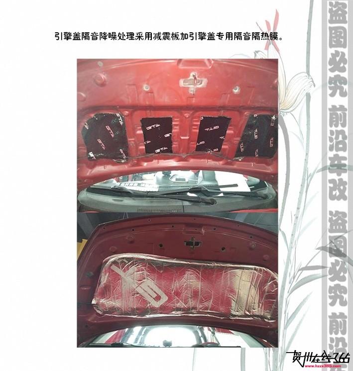 哆来乐汽车用品案例模板(尝试)_17.jpg