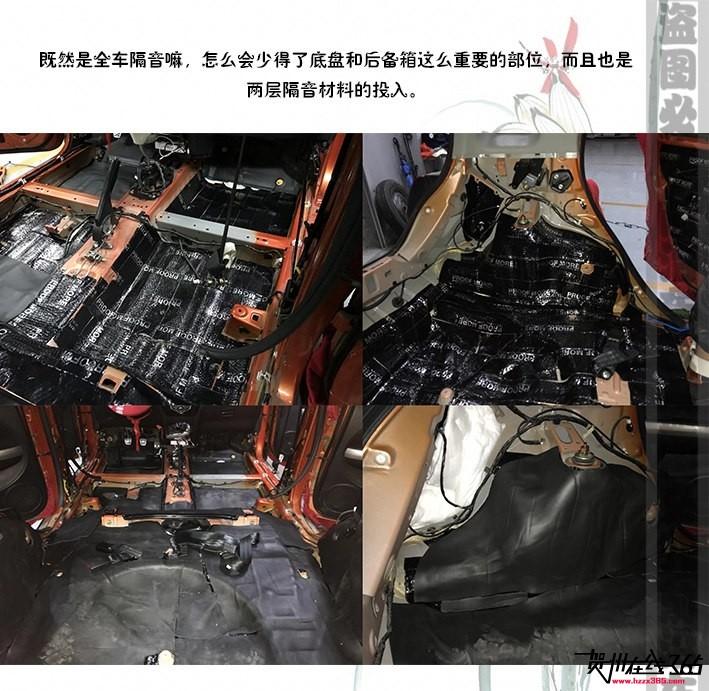 哆来乐汽车用品案例模板(尝试)_09.jpg