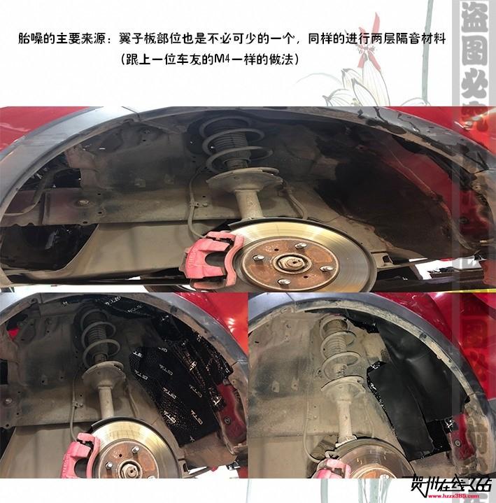 哆来乐汽车用品案例模板(尝试)_11.jpg