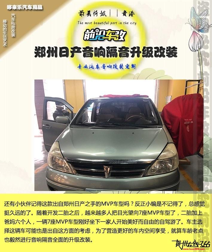 哆来乐汽车用品案例模板(尝试)_01.jpg