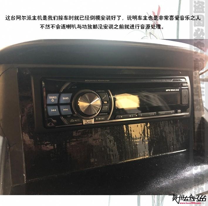 哆来乐汽车用品案例模板(尝试)_15.jpg
