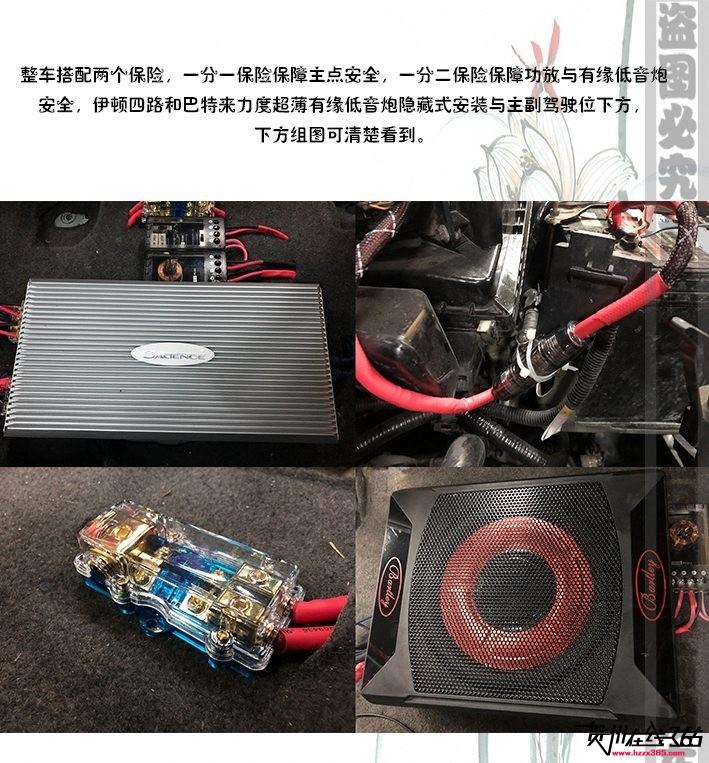 哆来乐汽车用品案例模板(尝试)_13.jpg