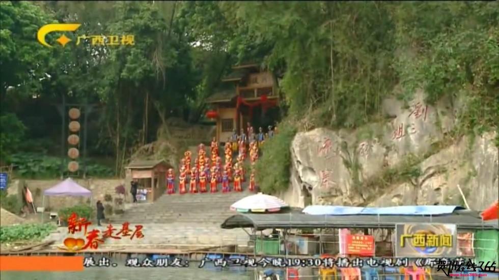 2018.2.19宜州刘三级故里景区广西新闻_2019114162341.JPG